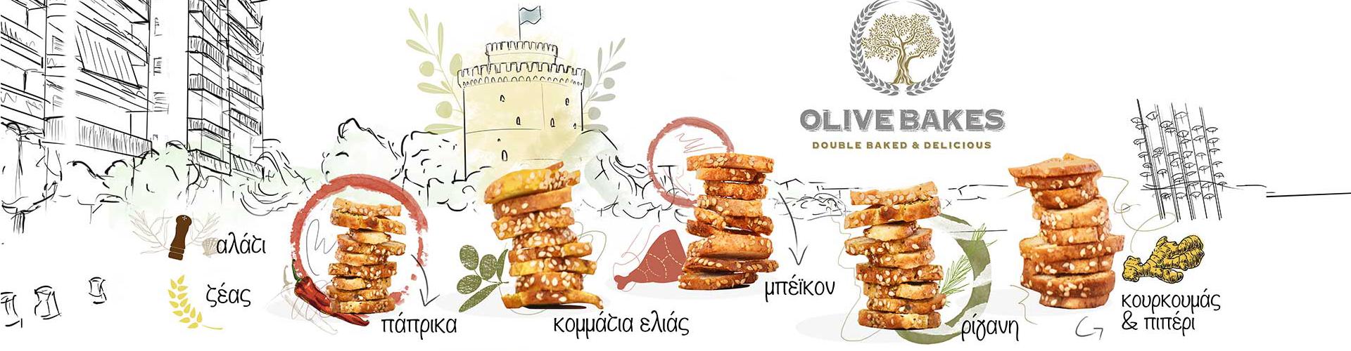 olivebakes